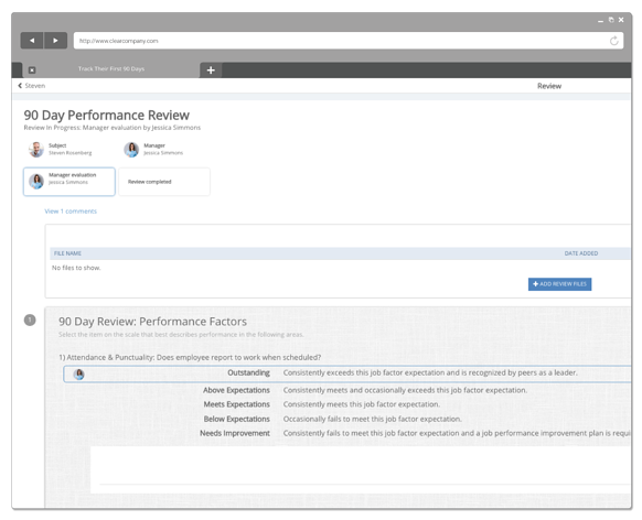 performance review screenshot